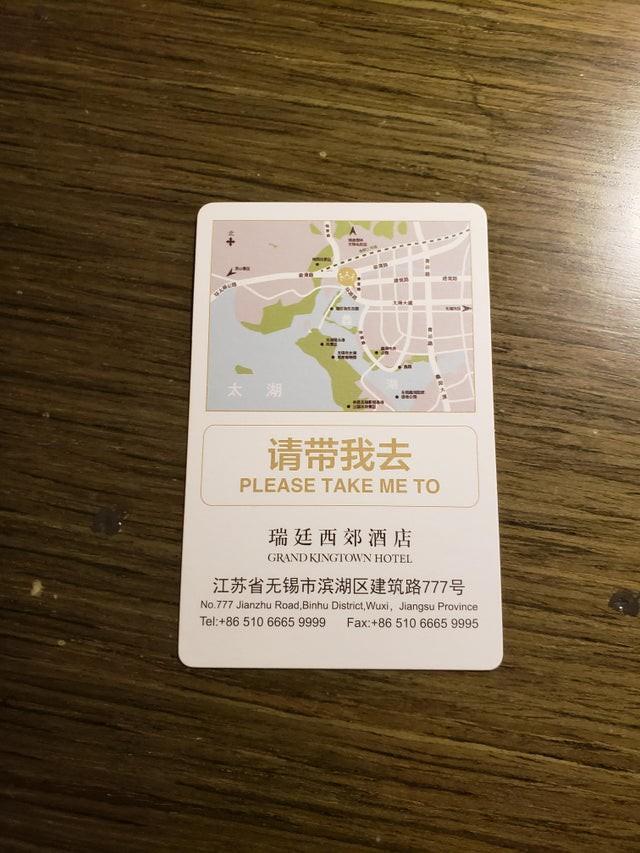 Hotel, das eine Karte hat, damit der Uber es findet